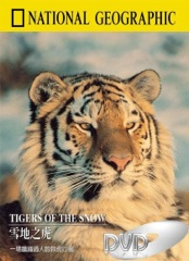 Tigers of the Snow Image Cover