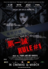 Rule Number One Image Cover