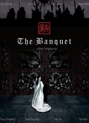 The Banquet Image Cover
