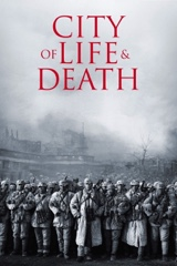 City of Life and Death Image Cover