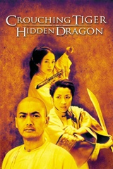 Crouching Tiger, Hidden Dragon Image Cover