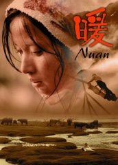 Nuan Image Cover
