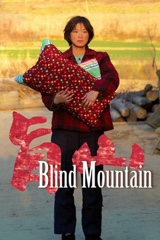 Blind Mountain Image Cover