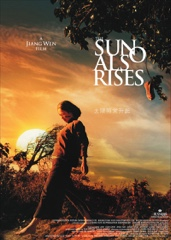 The Sun Also Rises Image Cover