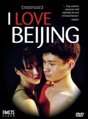 I Love Beijing Image Cover