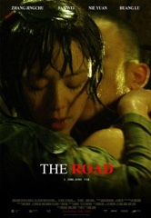 The Road Image Cover
