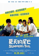 Summer's Tail Image Cover