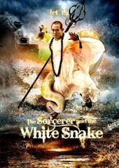 The Sorcerer and the White Snake Image Cover