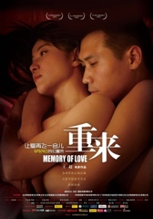 Memory of Love Image Cover
