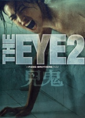 The Eye 2 Image Cover