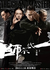 The Grandmaster Image Cover