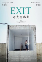 Exit Image Cover