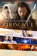 Zhong kui: Snow Girl and the Dark Crystal Image Cover