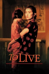 To Live Image Cover
