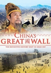 China's Great Wall Image Cover