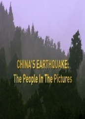 China Earthquake • The People in the Pictures Image Cover