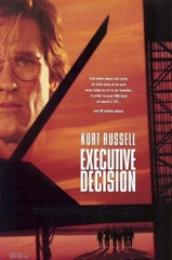 Executive Decision Image Cover