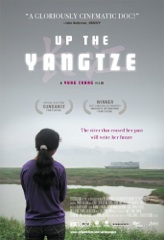 Up the Yangtze Image Cover