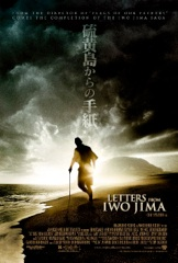 Letters from Iwo Jima Image Cover