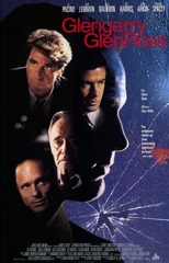 Glengarry Glen Ross Image Cover