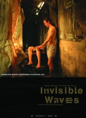 Invisible Waves Image Cover