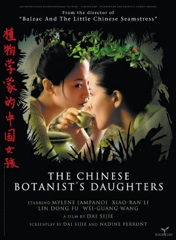 The Chinese Botanist's Daughters Image Cover
