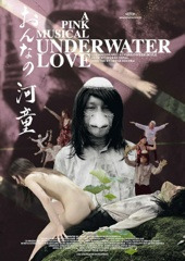 Underwater Love Image Cover