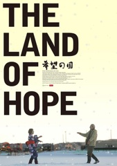 The Land of Hope Image Cover