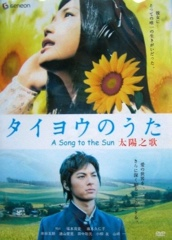 Midnight Sun Image Cover