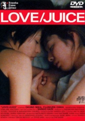 Love/Juice Image Cover