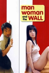 Man, Woman & The Wall Image Cover