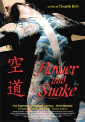 Flower & Snake Image Cover