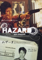 Hazard Image Cover