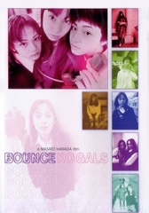 Bounce KO Gals Image Cover