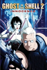Ghost in the Shell 2: Innocence Image Cover