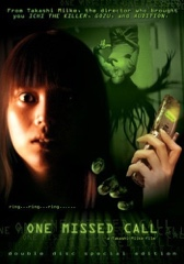 One Missed Call Image Cover