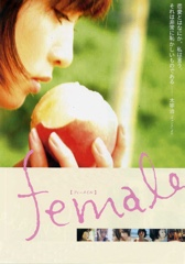 Female Image Cover