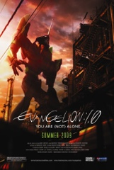 Evangelion: 1.11 You Are (Not) Alone Image Cover