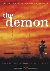 The Demon Image Cover