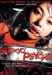 Tokyo Psycho Image Cover