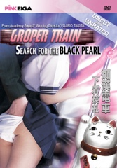 Groper Train: The Search for the Black Pearl Image Cover