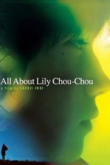 All About Lily Chou-Chou Image Cover