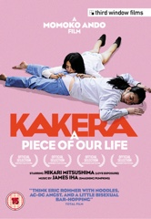 Kakera: A Piece of Our Life Image Cover