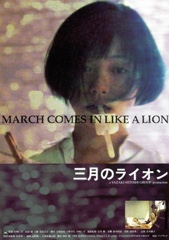 March Comes in Like a Lion Image Cover