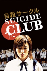 Suicide Club Image Cover