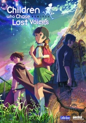 Children Who Chase Lost Voices from Deep Below Image Cover