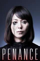 Penance Image Cover