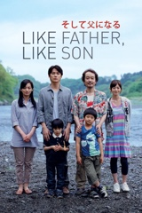 Like Father, Like Son Image Cover