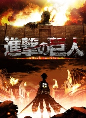 Attack on Titan Image Cover