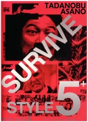 Survive Style 5+ Image Cover